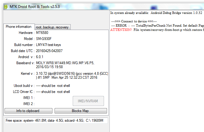 MT6580 HDC S7 SM-G930F ROM YÜKLEME ANLATİM